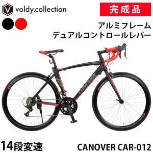 ロードバイク 完成品 ロードレーサー 700c 自転車 本体 超軽量 アルミフレーム シマノ14段変...