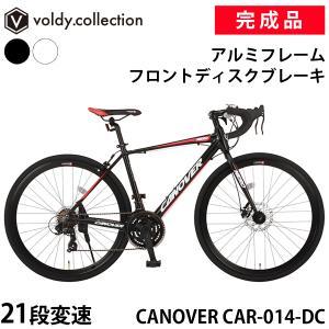 限定特価 ロードバイク 完成品 ロードレーサー 700c 自転車 前ディスクブレーキ シマノ21段変...