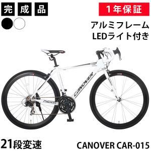 ロードバイク 完成品 ロードレーサー 700c 自転車 シマノ21段変速 超軽量 アルミフレーム C...