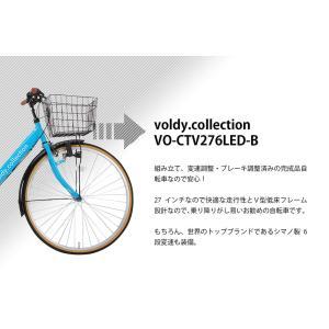 完成品 自転車 27インチ シティサイクル お...の詳細画像2