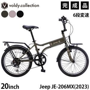 ジープ BMXスタイルミニベロ セミファットバイク 完成品 自転車 20インチ シマノ6段変速 JEEP JE-206MX 2021年モデルの画像