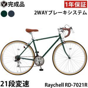 ロードバイク 完成品 ロードレーサー 自転車 本体 初心者 700c シマノ21段変速 ドロップハン...