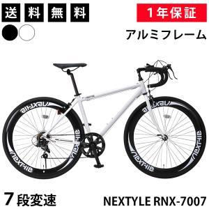 60mmディープリムがカッコいいロードバイク自転車です。  軽量なアルミフレームにシマノ7段変速で軽...