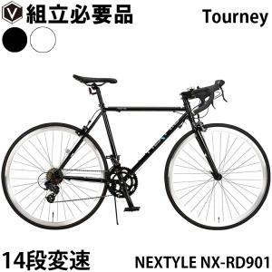 限定特価 ロードバイク ロードレーサー 自転車 本体 700...