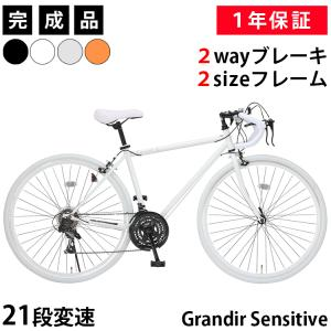 ロードバイク 完成品 ロードレーサー 自転車 本体 初心者 ...