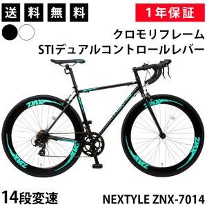 ロードバイク ロードレーサー 700c 自転車 シマノ14段変速 クロモリフレーム デュアルコントロ...