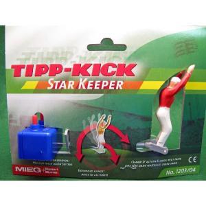 ティップキック用 スターキーパー(赤色) サッカーゲーム テーブルゲーム ドイツのおもちゃ|volksmarkt
