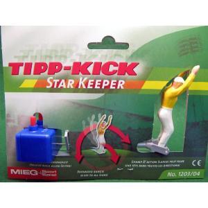 ティップキック用 スターキーパー(黄色) サッカーゲーム テーブルゲーム ドイツのおもちゃ|volksmarkt