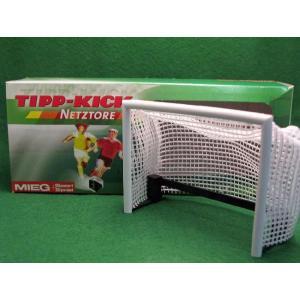サッカーゲーム   ティップキック用  ゴールネット  (2個セット)|volksmarkt