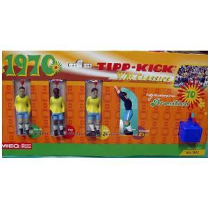 サッカーゲーム   ティップキック W杯 Classics ブラジル 代表1970年|volksmarkt