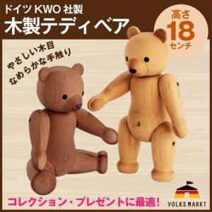ドイツ製 木製テディベア人形 ナチュラル色 (18cm) KWO社|volksmarkt