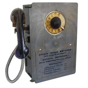 ヴェルクハウス 木製ケース 【ロシアの公衆電話型】|volksmarkt