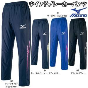 Mizuno ミズノ ウインドブレーカー ブレスサーモ ウォーマーパンツ 32JF7540 volleyballassist