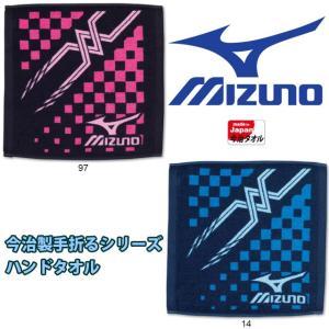 今治タオル ハンドタオル スポーツ グッズ ミズノ mizuno|volleyballassist