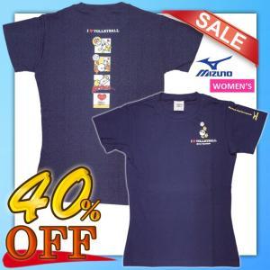 即納 在庫処分セール ミズノ レディース バレーボールウェア バボちゃん半袖Tシャツ Sサイズ volleyballassist