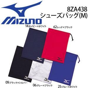 ミズノ(mizuno) シューズケース シューズバッグ(M) 8ZA438|volleyballassist