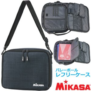 AC-VRC2 MIKASA ミカサ バレーボール専用 審判 レフリーケース