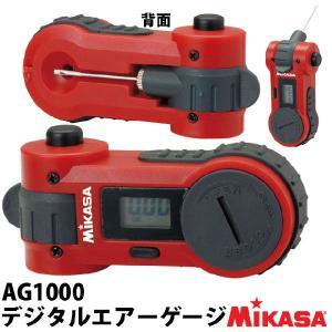 ミカサ デジタルエアーゲージ バレーボール圧力計 針を外さず収納可能