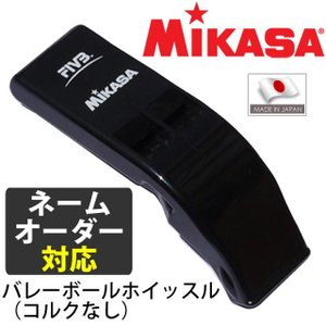MIKASA ミカサ バレーボール用 ホイッスル...の商品画像