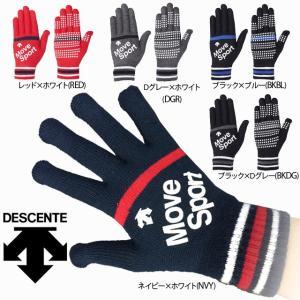 手袋 5本指 メール便 人気Move Sportロゴ デサント スポーツ|volleyballassist