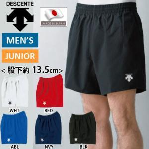 デサント(DESCENTE) バレーボール ゲームパンツ(メンズ) DSP-36|volleyballassist