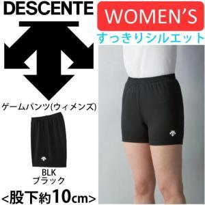 デサント(DESCENTE) バレーボール ゲームパンツ(ウ...