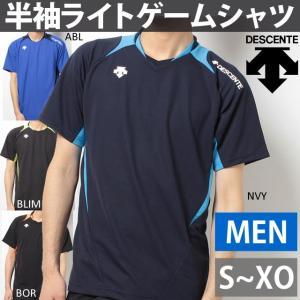 デサント(DESCENTE) 半袖 プラクティスシャツ DSS-5420 volleyballassist