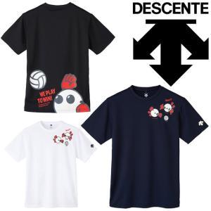 デサント DESCENTE バボちゃん半袖プラクティスシャツ DVA-5740 ジュニアサイズ有 バレーボール volleyballassist