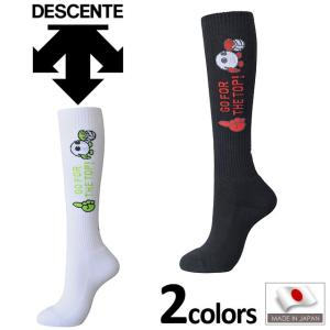 デサント DESCENTE バレーボール バボちゃんハイソックス DVA-9745|volleyballassist