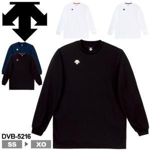 デサント(DESCENTE) バレーボールウェア ワンポイント長袖プラクティスシャツ(メンズ) DVB-5216 volleyballassist