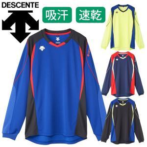 デサント DESCENTE DVB-5713 長袖プラクティスシャツ バレーボール|volleyballassist