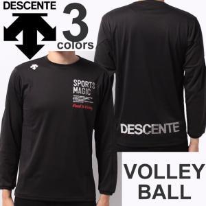 DVB-5754L デサント(DESCENTE) 長袖プラクティスシャツ|volleyballassist