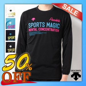 DESCENTE デサント バレーボール 練習着 長袖 プラクティスシャツ|volleyballassist