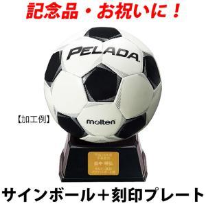 モルテン(molten) サインボール サッカーボール 金色 F2P500 置き台とプレート付 記念...