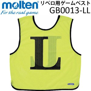 モルテン(molten) リベロ用ゲームベスト GB0013-LL(蛍光レモン)|volleyballassist