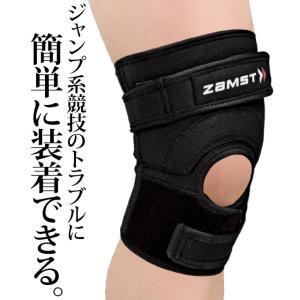 ザムスト(ZAMST) 膝サポーター JK-2 volleyballassist