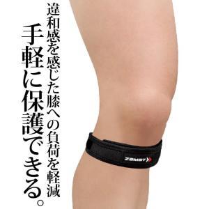 ザムスト(ZAMST) 膝サポーター(ソフトサポート) JKバンド volleyballassist