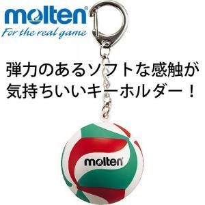モルテン(molten) キーホルダーバレー KHVM|volleyballassist