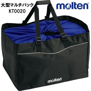 KT0020 大型マルチバッグ モルテン molten 出荷目安2〜3日|volleyballassist