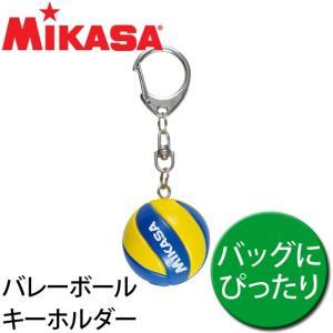 ミカサ バレーボールキーホルダー/KVA|volleyballassist