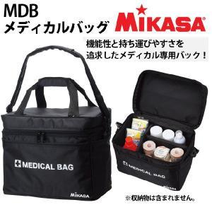 ミカサ/メディカルバッグ/MDB(横38×高さ31×奥行き23cm)|volleyballassist