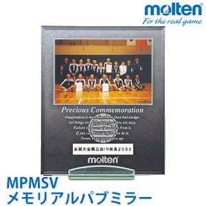 MPMSV マモリアルパブミラーバレーボール モルテン molten 記念品|volleyballassist
