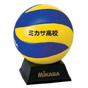 ネーム入り ミカサ 記念品用バレーマスコットボール サインボール|volleyballassist