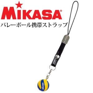 ミカサ 携帯ストラップ|volleyballassist