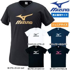 ミズノ バレーボール 半袖プラクティスTシャツ ジュニア有 V2JA4080 volleyballassist