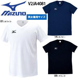 ミズノ(mizuno) プラクティスシャツ(半袖) バレーボール V2JA4081 volleyballassist