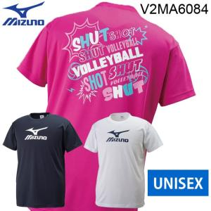 ミズノ プラクティスシャツ 半袖 バレーボールウェア volleyballassist