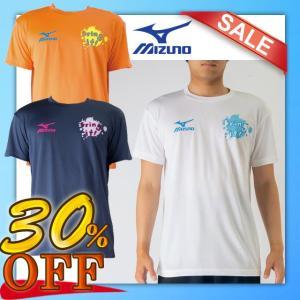 ミズノ MIZUNO プラクティスシャツ V2MA7084 バレーボール 半袖 volleyballassist