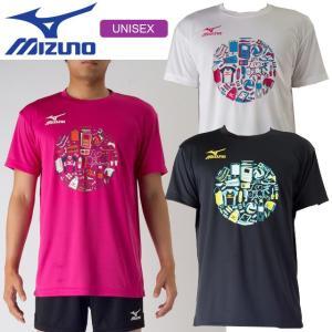 ミズノ MIZUNO プラクティスシャツ V2MA7086 バレーボール 半袖 volleyballassist