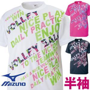 V2MA7581 ミズノ(MIZUNO) バレーボール プラクティスシャツ volleyballassist